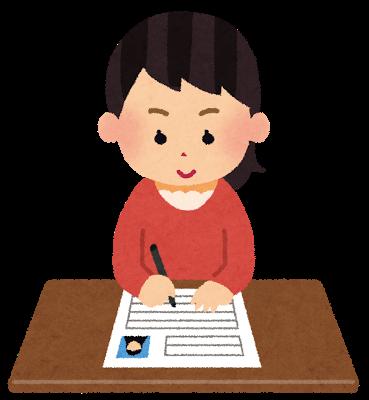 履歴書を書く求職者
